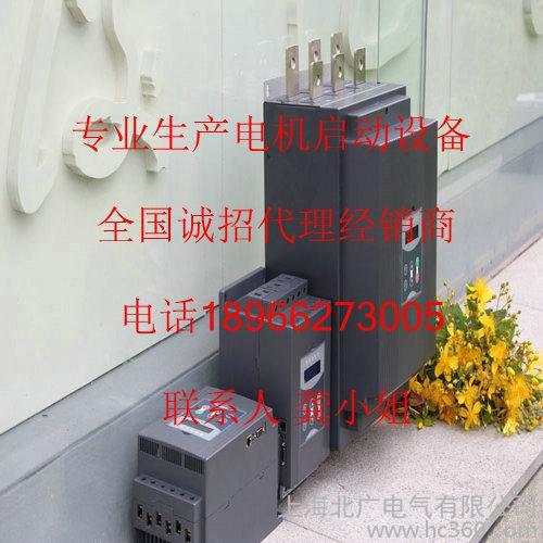 低压电器 bgor-450kw中文软启动器,软起动器原理图  路触发脉冲信号保