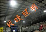 15米以上工业厂房节能灯具参数