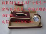 珠海皮具厂专业生产酒店客房皮具纸巾盒皮质餐巾纸盒定制纸巾盒