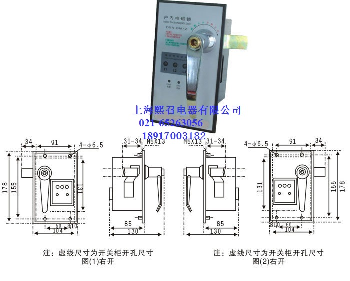 dsn-dmz dsn-dmy户内电磁门锁