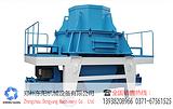 供应江西九江冲击式制砂机,制砂机设备,应用广泛,性嫩卓越