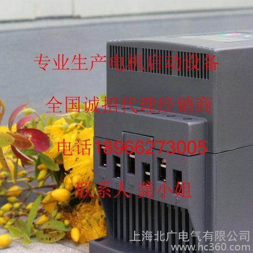 电路图,可满足客户对软起动的任何需求改进和生产,如660v和1140v电机