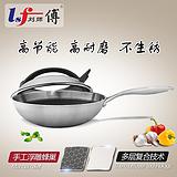 最新推出刘师傅豪华版三层钢无烟锅 蜂巢悬浮式不粘炒锅
