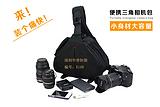 摄影包十年专注产品