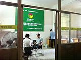 大学生开辅导班创业贷款有哪些要求吗