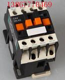 施耐德CA2-DN40中间继电器