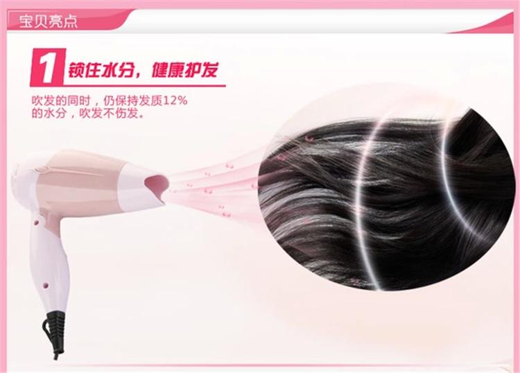 电吹风产品参数 品牌:sundi尚迪 型号:sd-665  手柄折叠:可折叠  调速