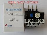 TH-P12热继电器