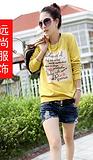 便宜毛衣在广州东莞批发上市啦大朗低价打底裤批发