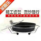 优质供应30cm菲斯乐涮炒王 多功能电热锅 电炒锅 涮锅电火锅