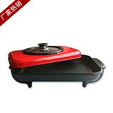 外贸出口煎烤盘 红盖煎烤王 电饼铛 烧烤炉