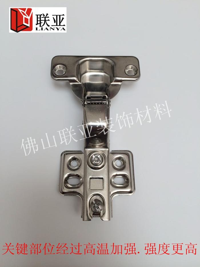 橱柜装饰材料厂家液压铰链不锈钢门铰烟斗铰欧式铰链
