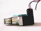 液压站用CYB-I型压力式发讯器,超低价销售中
