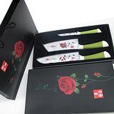 【优质供应】家乐宝厨房刀具 蔷薇刀 玫瑰刀菜刀 韩国刀具三件套