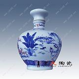 供应高档陶瓷酒瓶 青花5斤酒瓶