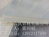 PPH板,供应,报价,说明