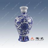 供应优质陶瓷酒瓶 景德镇酒瓶厂