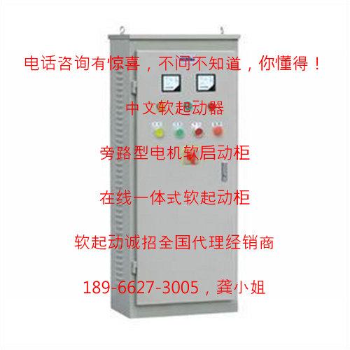 消防xj01-22千瓦自耦减压启动柜