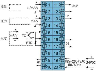 二,dy2000 补偿式流量积算批量控制数字显示仪表接线图 &nbsp