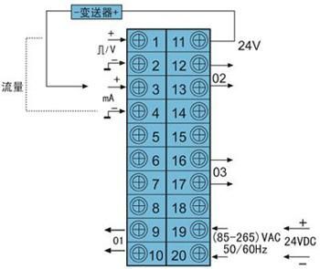 智能显示控制仪表接线图