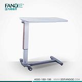 病房移动过床升降餐桌,方格牌升降餐桌