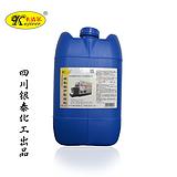 供应优质卡洁尔锅炉除垢剂yt511