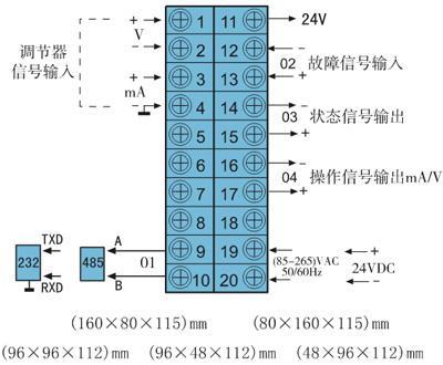 经济型q型操作器 接线图