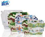 藏乐 创意便携儿童塑料水袋 3L/5L/8L 运动户外旅行折叠水壶批发