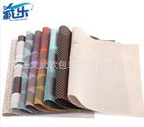 藏乐餐垫欧式隔热西餐PVC餐西餐垫  防滑垫 厂家直销