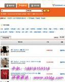 克拉玛依amazon.co.jp代购网站系统,做雅虎拍卖系统,雅