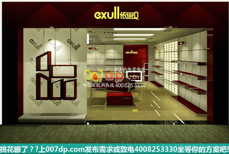 十六期鞋店装修效果图鞋架展示柜及皮具店装修展柜
