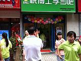 开辅导班在上海的大都市需要多少钱