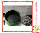 【厂家直销】批发喜得尔火锅(小)不锈钢火锅 韩式火锅