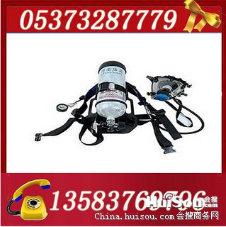 RHZKF9/30消防空气呼吸器
