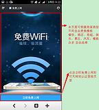 无线wifi广告路由器价格合作