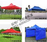 昆明四角广告帐篷大伞定做/印字/户外折叠伞/新款变色雨伞印log