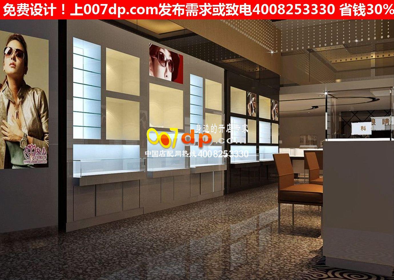 中国店配网眼镜店装修效果图片