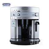 德龙咖啡机ESAM3200S、德龙咖啡机专卖