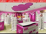 ▇▇▇中国店配网第十六期韩版创意内衣店装修效果图片▇▇▇
