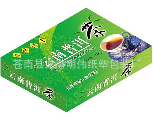 现货茶叶纸盒 创意牛皮纸茶叶包装