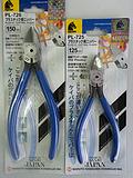 日本马牌斜口钳 马牌水口钳PL-725 马牌塑料水口钳 塑胶专用