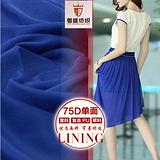 供应75D单面汗布裙装里子布 单面布 服装里布 复合用布