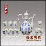 供应祭祀用陶瓷酒具