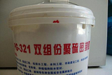 双组份聚硫建筑密封胶品质,永盛密封膏产品为行业典范