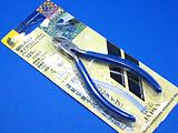 日本马牌斜口钳MN-A05 原装正品 马牌斜嘴钳5寸