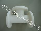 pp法兰三通,供应