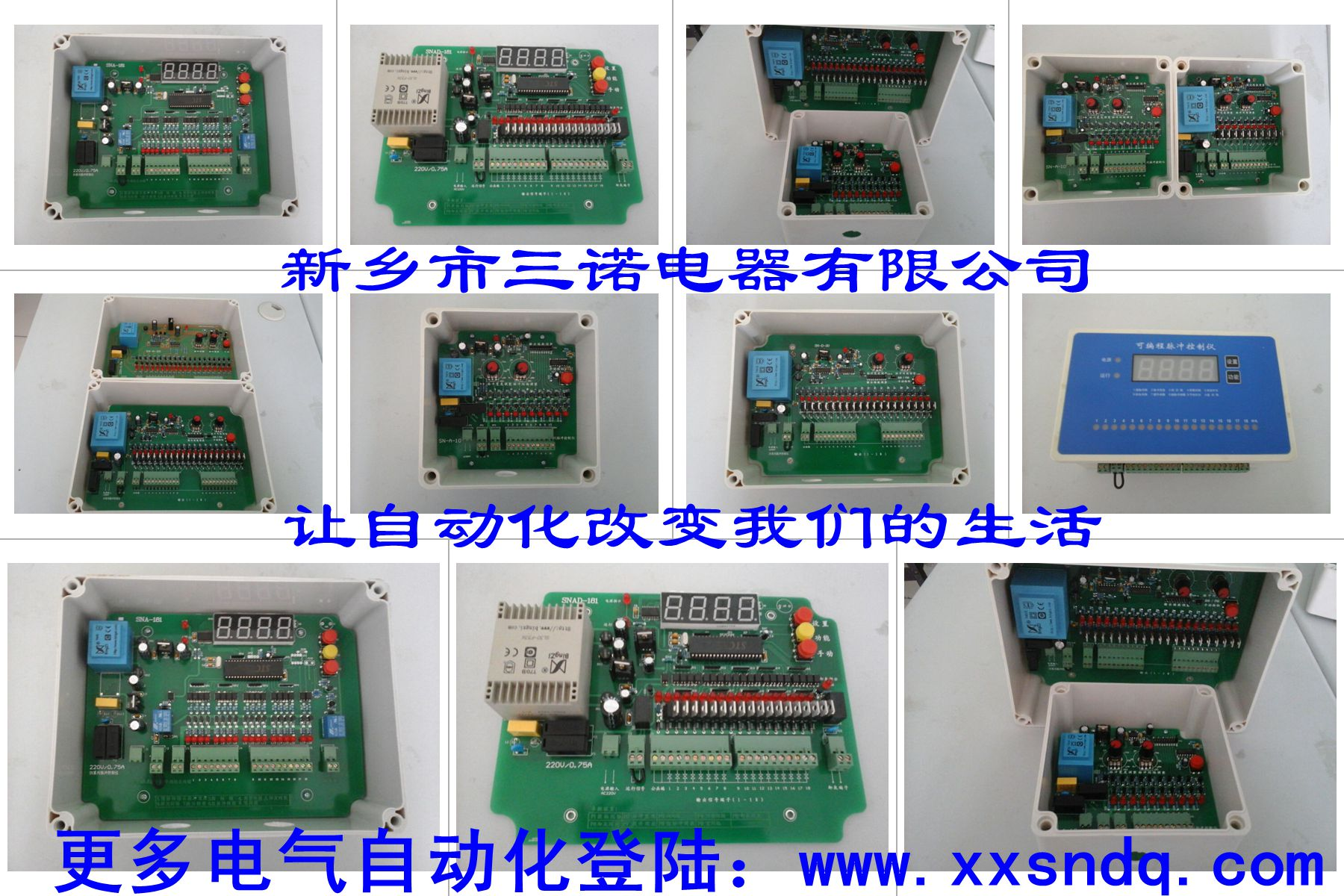 plc价格_【供应脉冲控制仪,除尘控制仪,河南脉冲控制