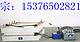 DBL1000隔爆电热式胶带硫化器