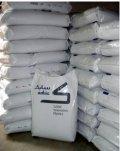 供应美国SABIC 高温特种PPC HPH4704