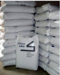 供应美国SABIC 高耐热PPC 4501